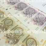 Расчетные знаки Новороссии - деньги Новороссии