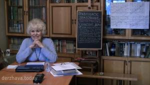Галина Петровна Тимошенко