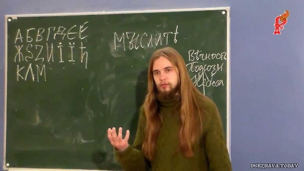 Андрей Ивашко (Ведагор, Кот Баюн)