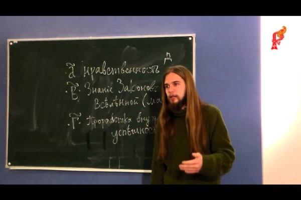 А. Ивашко - Древнерусский язык с азов