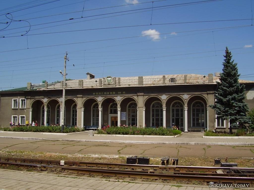 Железнодорожный вокзал в Славянске
