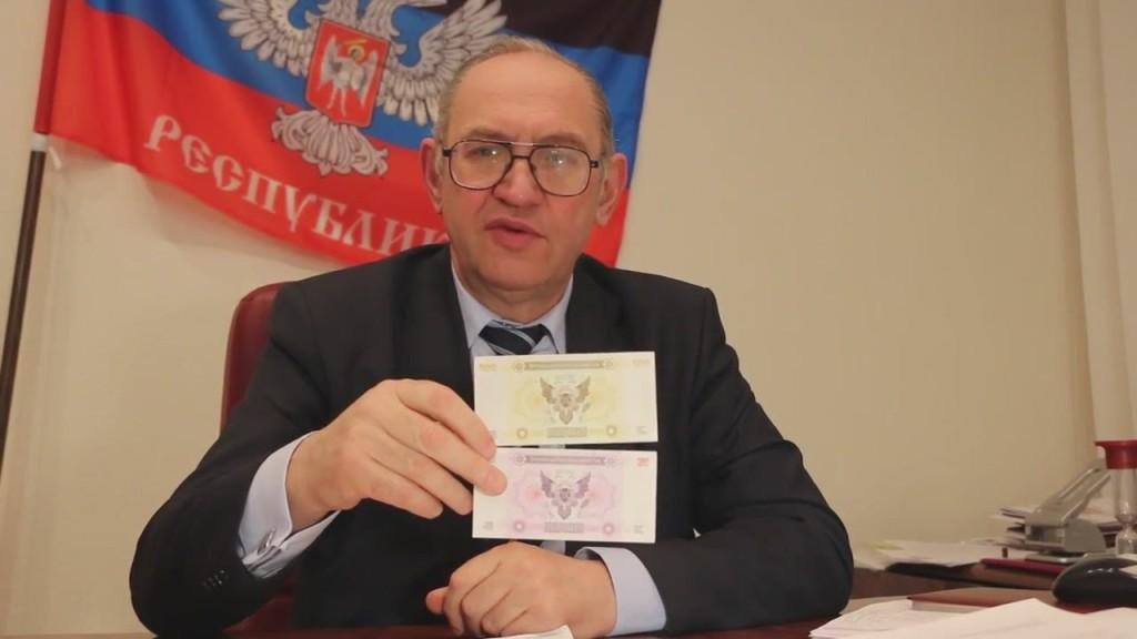 Борис Литвинов, денежная система Новороссии