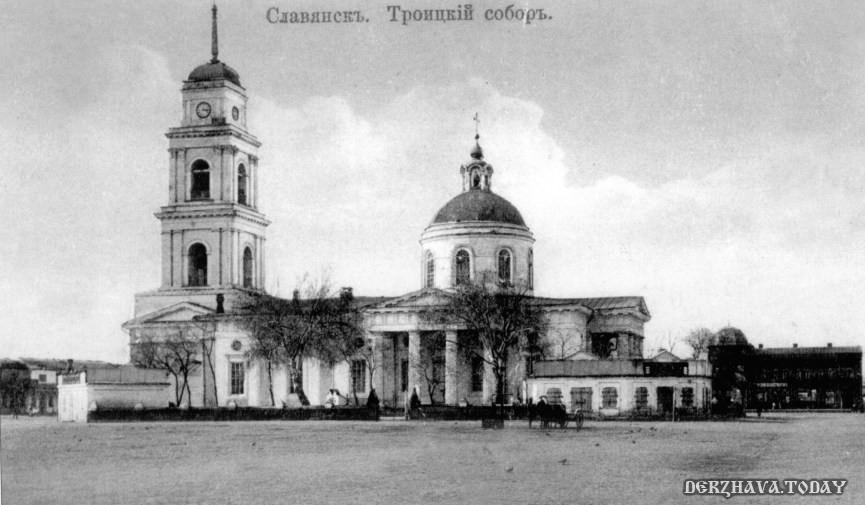 Славянск. Троицкий Собор.
