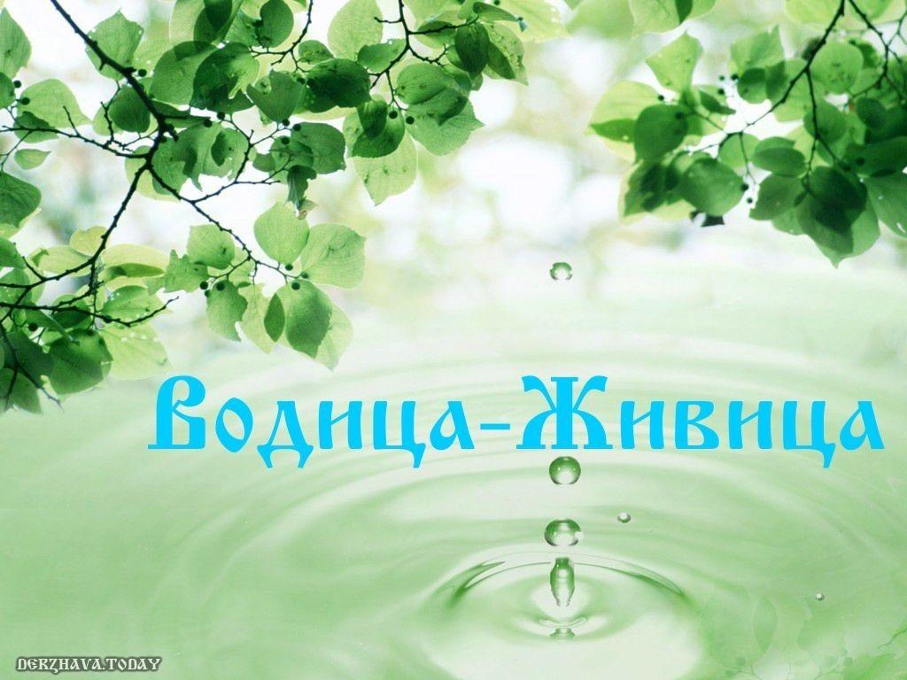 Вода… Такое простое и обыденное слово.