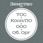 Манифест о возрождении земского движения в России