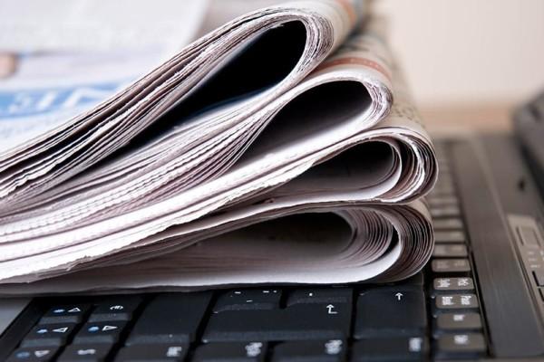 ДАЕШЬ «Народные СМИ»! Журналисты – за Реальное Народовластие!