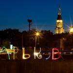Харьков. Всенародное Единство. Арест