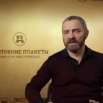Копное право — основа самоуправления (Сергей Данилов)