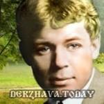 Записки мирного человека. Сергей Есенин — неизвестный философ? «Ключи Марии»