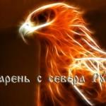 Мысли Вслух — С.Данилов о Земском Соборе, станице Тишанской и многом другом