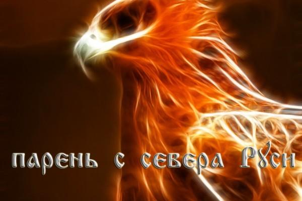 Мысли Вслух - С.Данилов о Земском Соборе