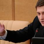 Россияне потребовали судить Дмитрия Гудкова за госизмену