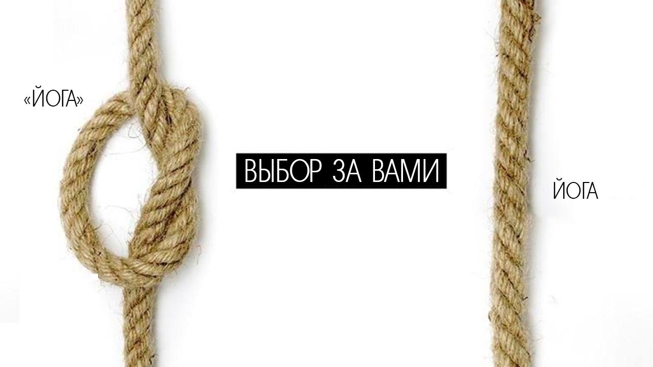 Йога КПП / Ваджра Йога / Киевская Йога