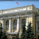 Чем занимался Банк России в 2015 году?