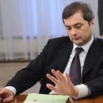 Владислав Сурков больше не курирует Донбасс