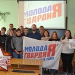 Встреча Игоря Еловацкого с «Молодой Гвардией»
