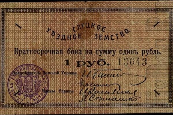 Земство – российский вариант государственного управления и местного самоуправления