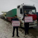 Дальнобойщики у Белого дома? Команда Навального управляет протестом?