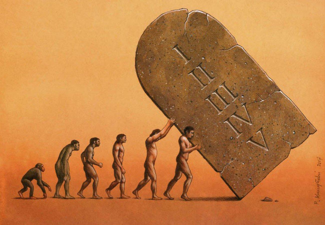 Эволюция тонкого мира