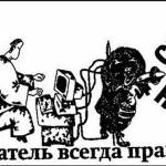 Кто и как создаёт «Главные новости России»