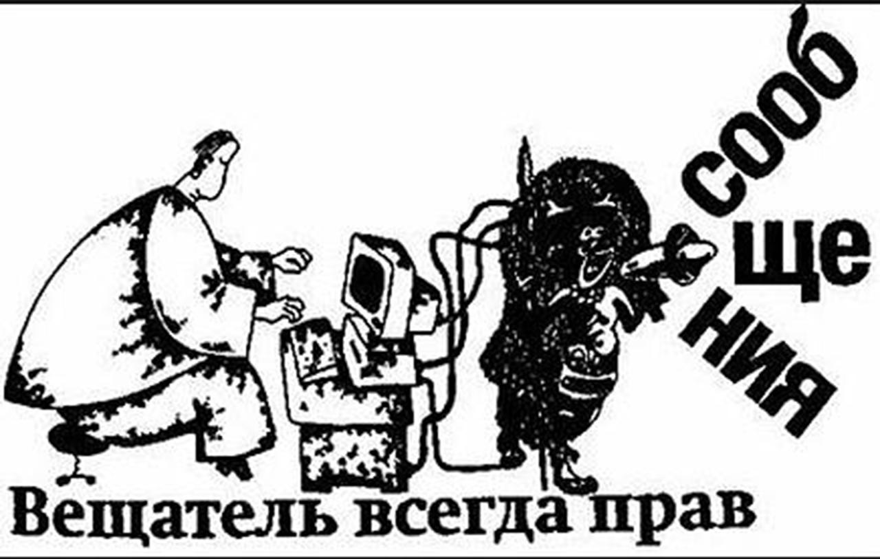glavnye-novosti-rossii