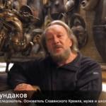 Виталий Сундаков о семье