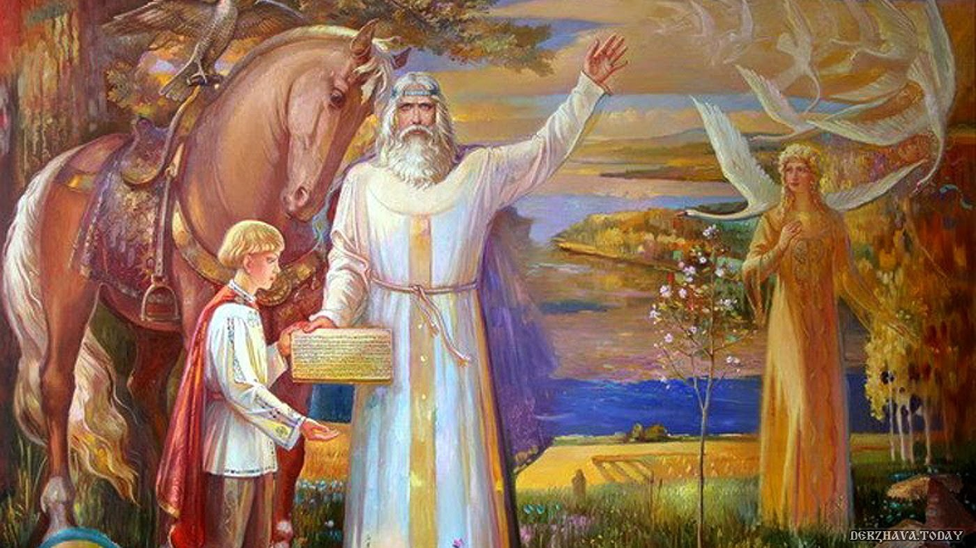 Кодекс Чести Руса