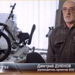 «АвтоВести» — Мотор-колесо Дуюнова