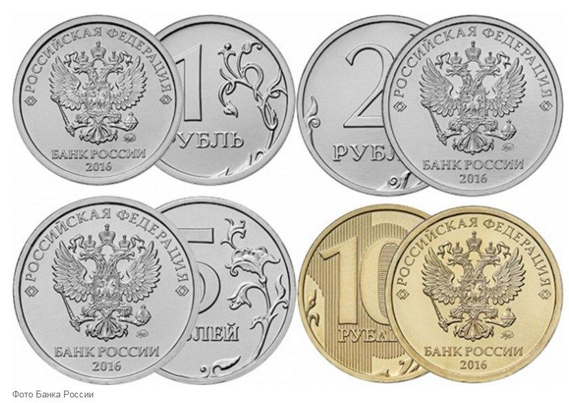 ЦБ заменит на монетах свою эмблему на герб России