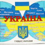 Вирус «в Украине», внедрённый на Украине