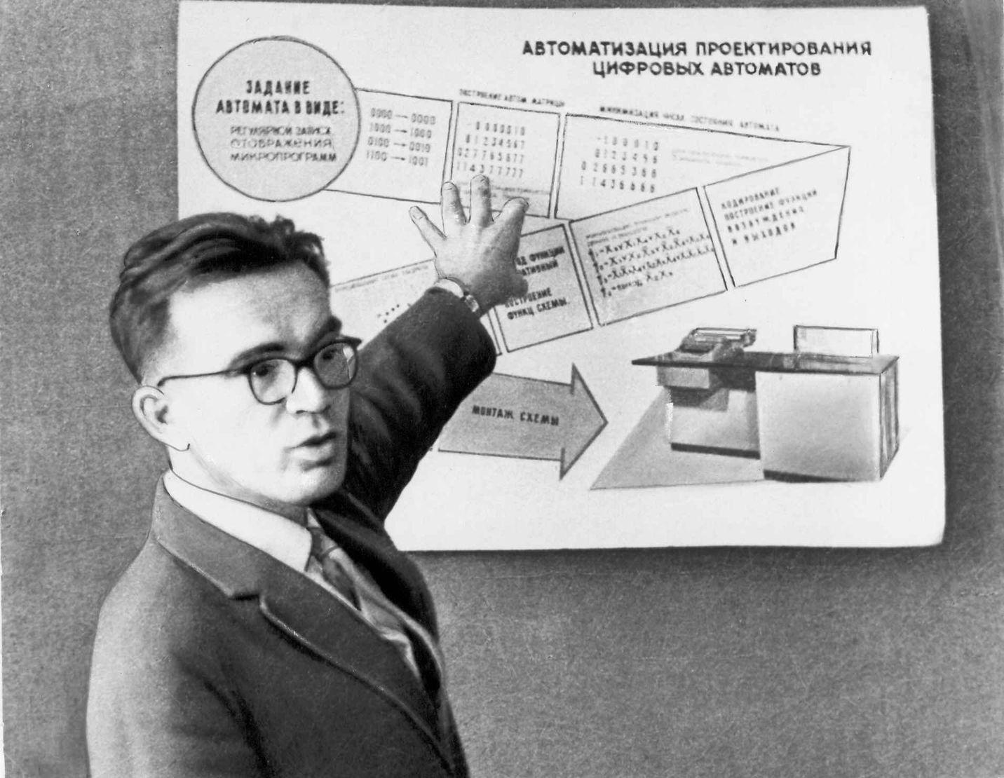 Академик Глушков
