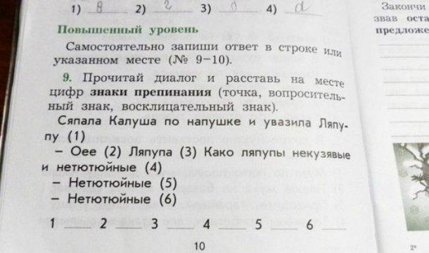 mejdu_kem_etot_dialog_610x359