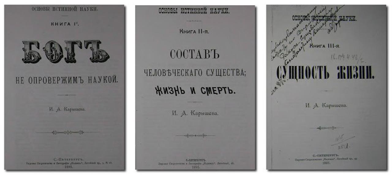 uchebniki-oficerov-1897