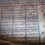 Замечания по древнегреческому: истоки происхождения греческого от русского