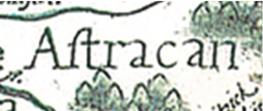 город Астрахань на увеличенном фрагменте карты Герарда де Йоде, 1593