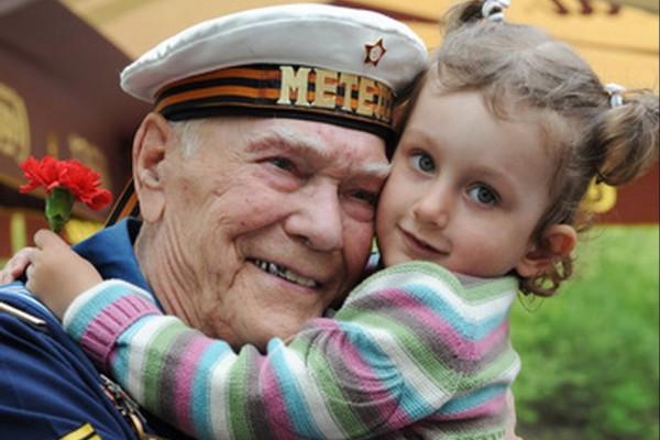 Из записок замечательного дедушки