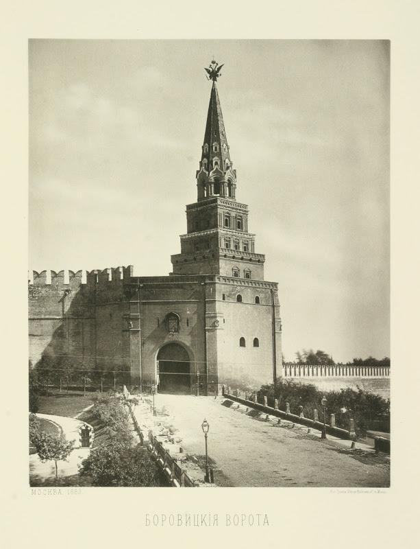 Боровицкие ворота. Русские часы