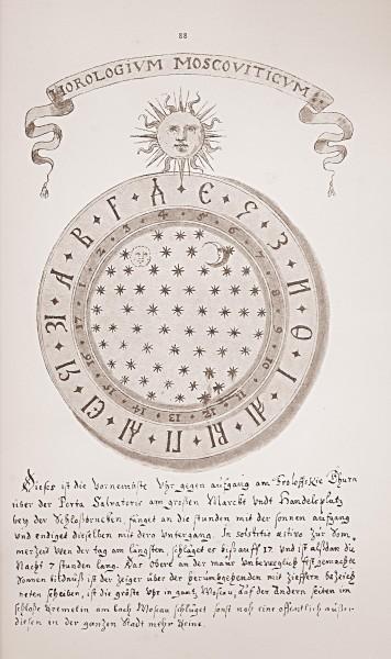 Русские часы