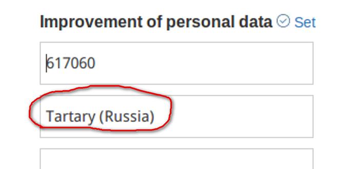 Когда он начал регистрацию на одном из китайских сайтов, в поле «Страна» начал вводить «RUS…», но не закончил ввод, потому, что сработало автозаполнение, установленное китайскими программистами.