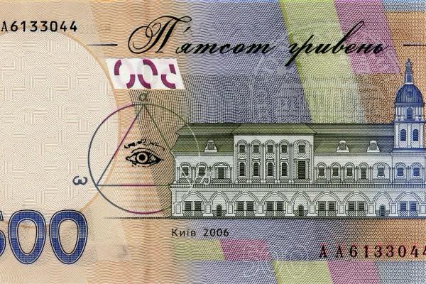 тайные знаки на деньгах