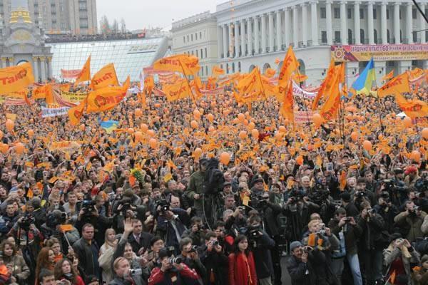 РЕВОЛЮЦИЯ.COM США: Завоевание и подчинение славян