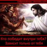 Кого укусил Жданов?