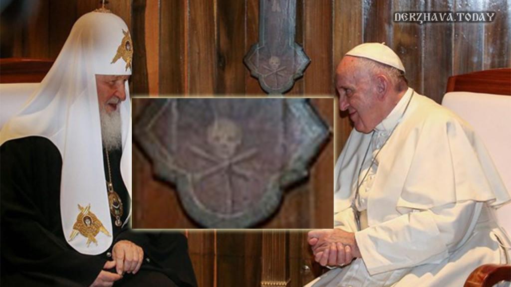 papa-patriarh-cherep-kosti