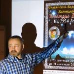 Сергей Данилов в Екатеринбурге 1 февраля 2016. Часть 1