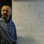 Сергей Данилов в Екатеринбурге 2 февраля 7524 лета (2016) ответы на вопросы + дополнение к лекции 1 февраля