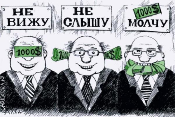 США обвиняют в коррупции Россию, чтобы скрыть свою?