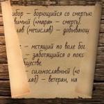 НПО «РУСЬ» Запрещённые руские ведические имена