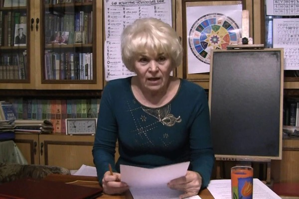 Галина Тимошенко