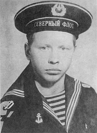 Сергей Анатольевич Преминин