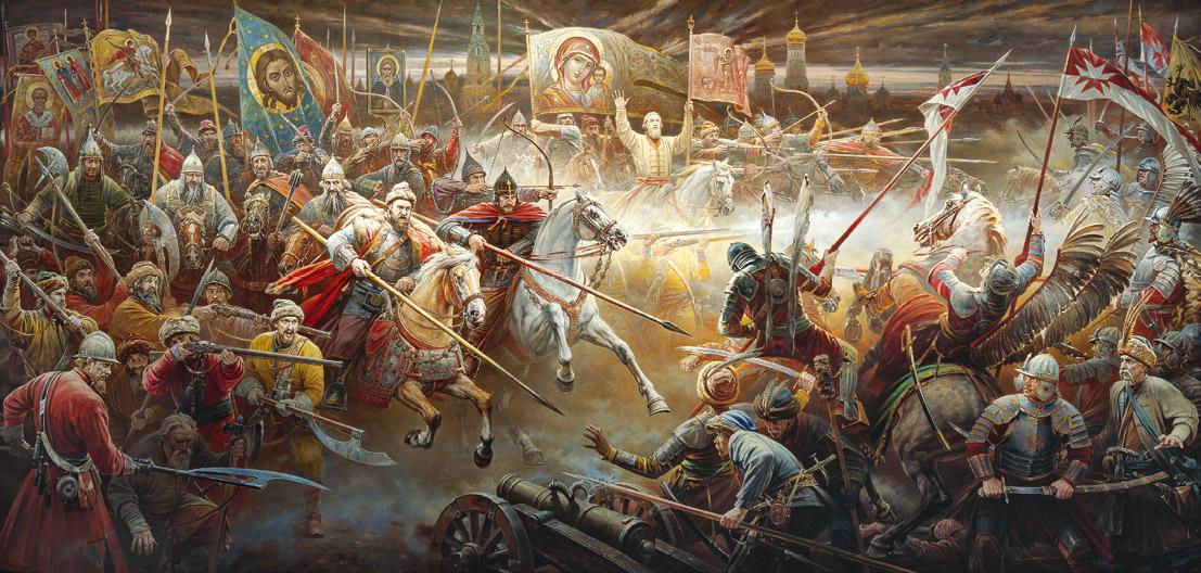 Битва при Молодях 1572